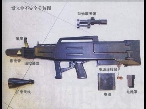 Zkzm-500: il nuovo fucile laser per i soldati cinesi  - Ogigia